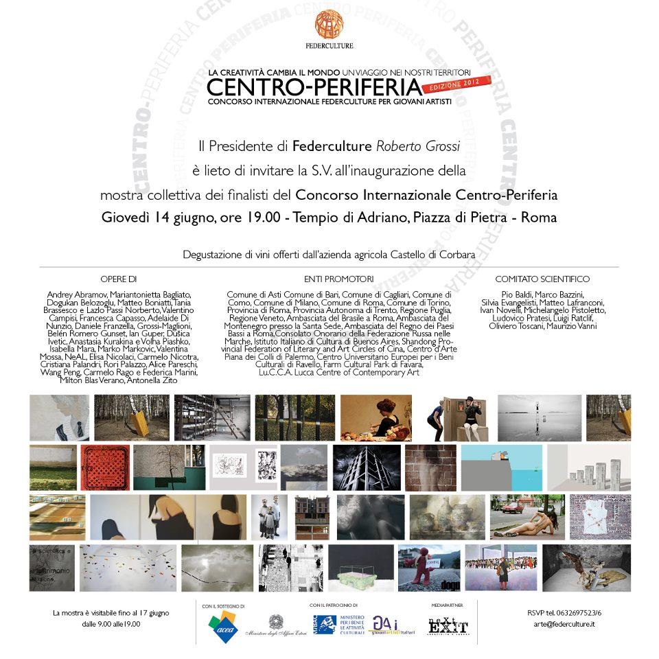 CENTRO/PERIFERIA - Mostra dei 28 finalisti